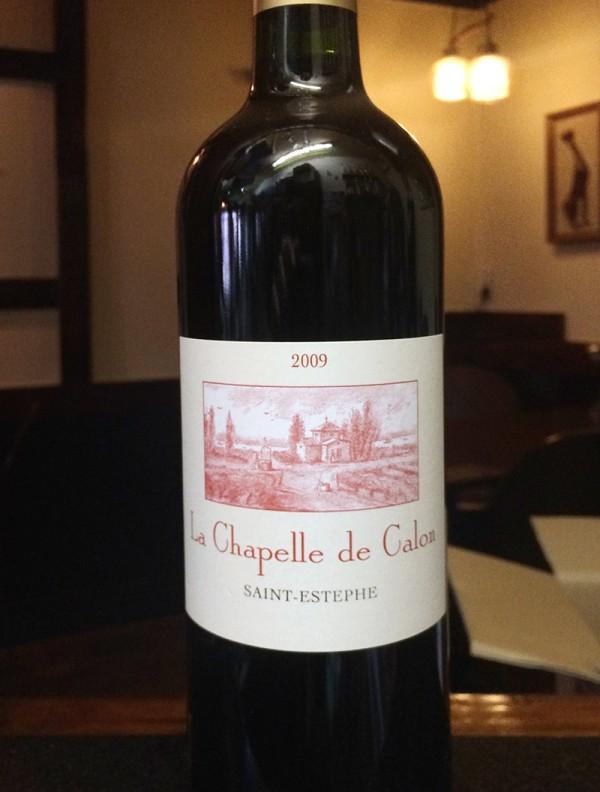 La Chalelle de Calon - ラ・シャペル・ド・カロン