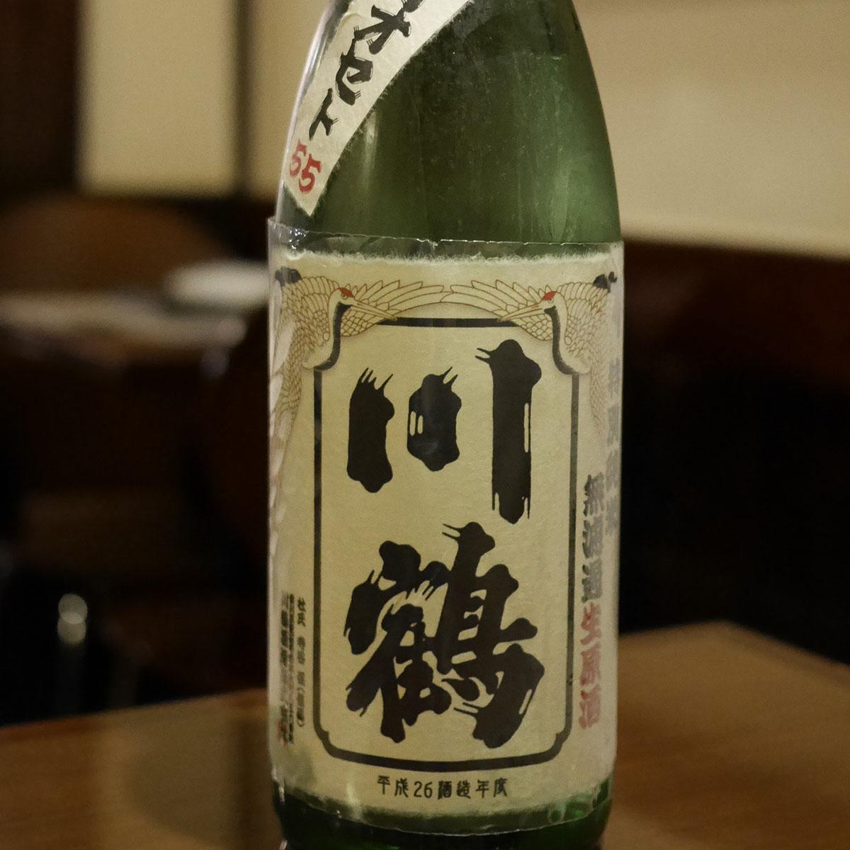 川鶴 讃州オオセト55 限定直汲み 純米生原酒